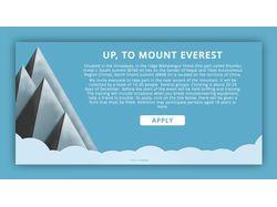 Путешествие на Эверест