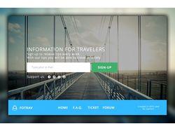 Сайт-заглушка для путешествий