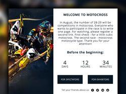 Сайт-визитка для приглашения на мотокросс.