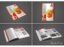 Корпоративный журнал А4