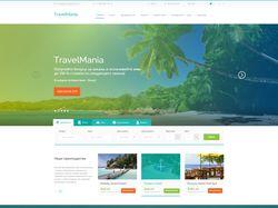 Главная страница туристического агентства