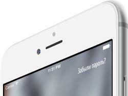 Plibber (iOS)
