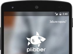 Plibber (android)