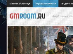 Макет игрового сайта