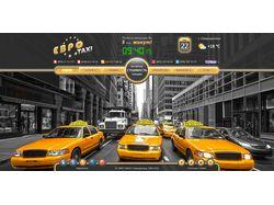 Сайт городского такси http://eurotaxi.lg.ua/