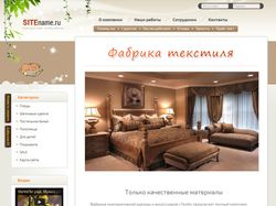 Whiteday - Wordpress тема