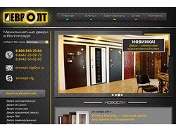 Интернет-магазин по продаже дверей