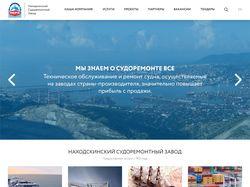 Дизайн  сайта по судоремонту