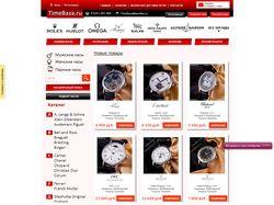 Магазин часов TimeBaza.ru