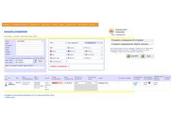 Система обработки заказов для Интернет-магазинов
