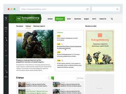 Todaysmilitary.by - информационный сайт
