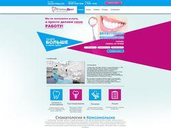 Стелладент - стоматологическая клиника