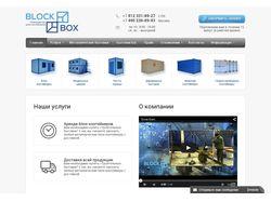 Сайт каталог блок-контейнеров Block-Box