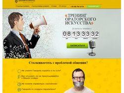 http://malinochka.com/