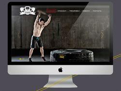 Дизайн сайта по Кроссфиту