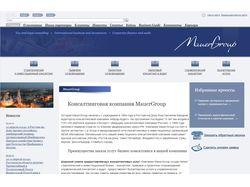 "Корпоративный сайт компании ""Мауэр-Групп"""