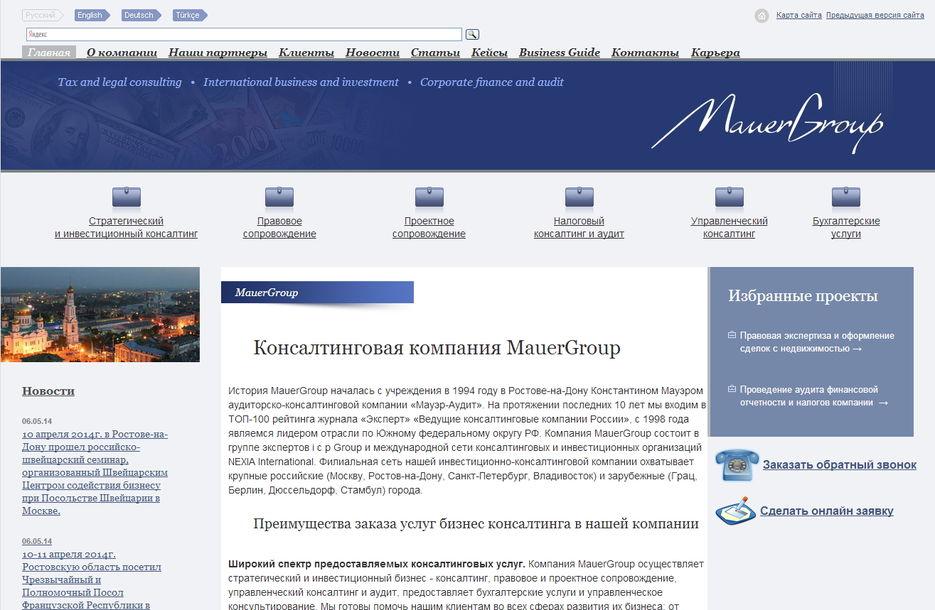 компания ттк иваново официальный сайт