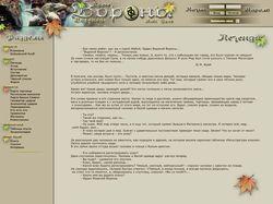 """Дизайн сайта """"www.wcrow.ru"""""""