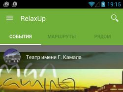 Relax Up