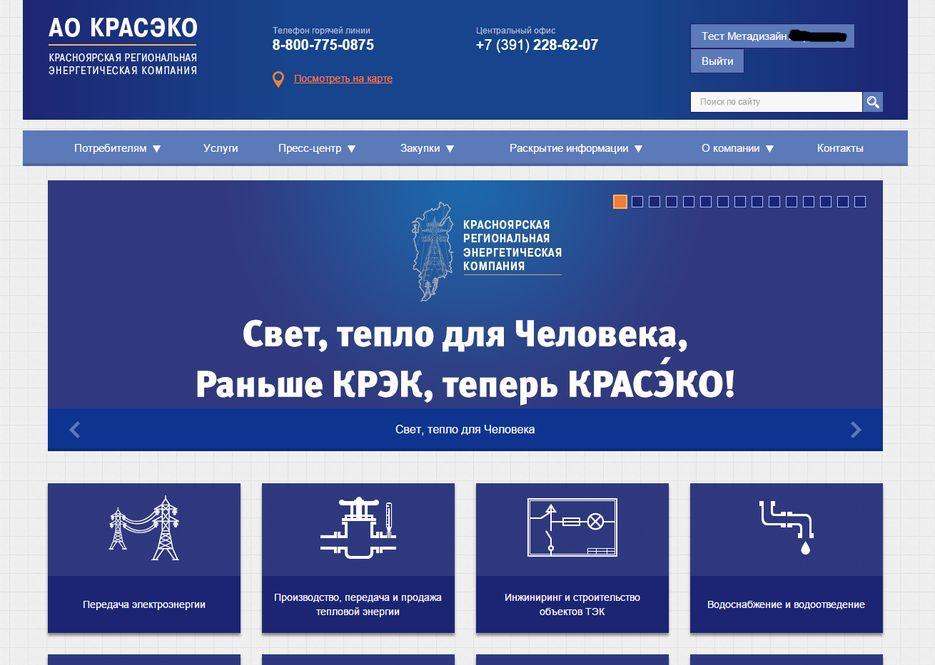 фрилансеры сайт красноярск