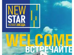 New-Star