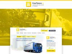 Разработка дизайна корпоративного сайта