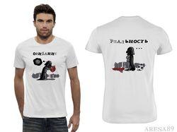 Дизайн футболки для интернет-магазина
