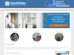Инжиниринговая компания AquaTehnics