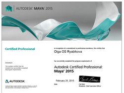 Сертификация Autodesk Maya 2015