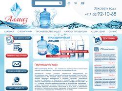 Питьевая вода Алмаз