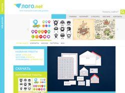Дизайн сайта клипартов