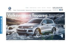 EURO CAR AKTOBE официальный дилер Volkswagen