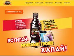 Сайт рекламной акции для энергентика