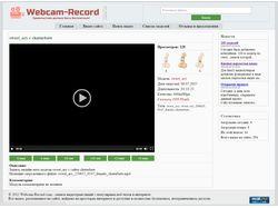 Видеосервис на html5