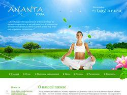 """Школа йоги """"Ананта"""""""