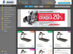 Верстка интернет-магазина