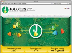 JoLoTex / Сайт под ключ