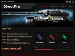 DirectFire