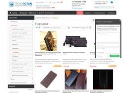 Сайт продажи мужских портмоне