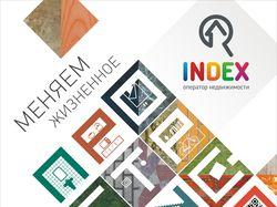 Плакат INDEX