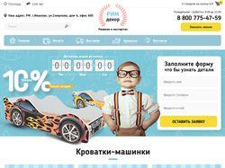http://karcar.ru/