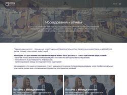 Корпоративный сайт компании RMG Partners