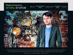 Разработка персонального сайта на Joomla 3