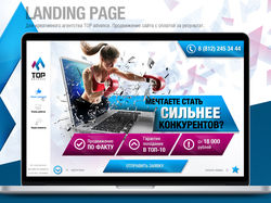 Landing page для креативного агентства TOP advance