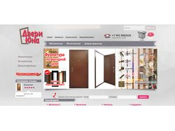"Сайт для магазина дверей ""Юна"" + логотип+дизайн."
