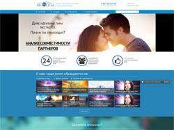 Интеграция сайта на MODX с AmoCRM