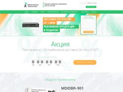 Интеграция Landing Page с AmoCRM