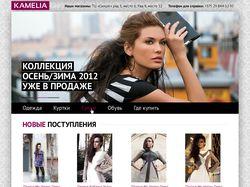 Сайт-каталог магазина одежды Kamelia