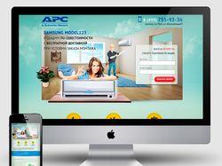 """Дизайн Landing Page """"Продажа кондиционеров Samsung"""