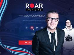 roarforlife.info звезды которые поддержали нас